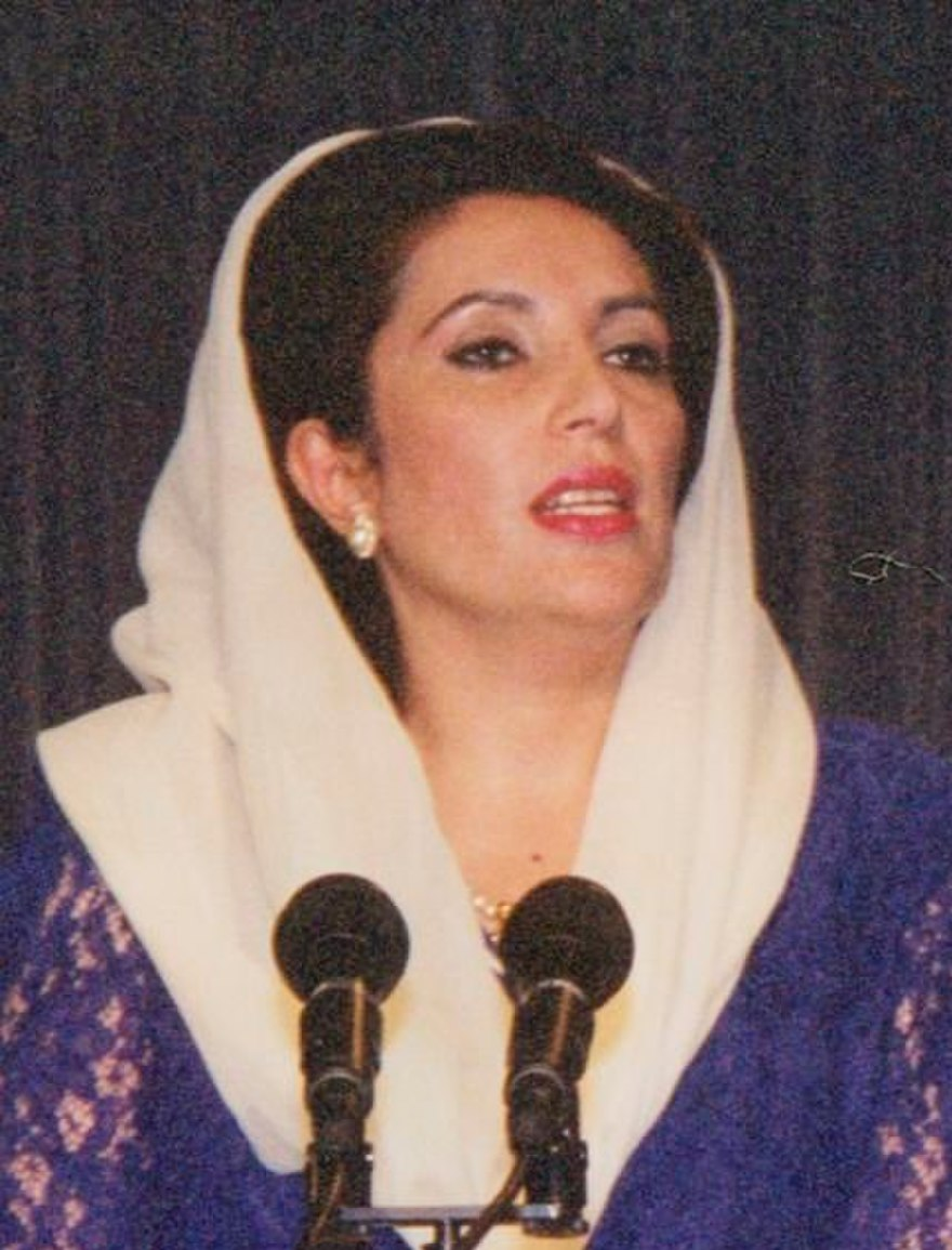 Benazir Bhutto - The Reader Wiki, Reader View of Wikipedia
