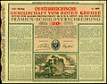Österr. Gesellschaft vom Roten Kreuze 1916.jpg
