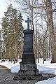 Šeit ir apbedīti 97 Krievijas armijas karavīri, krituši 1915.-1917. kaujās pie Ķemeriem WWI, Ķemeri, Jūrmala, Latvia - panoramio (2).jpg