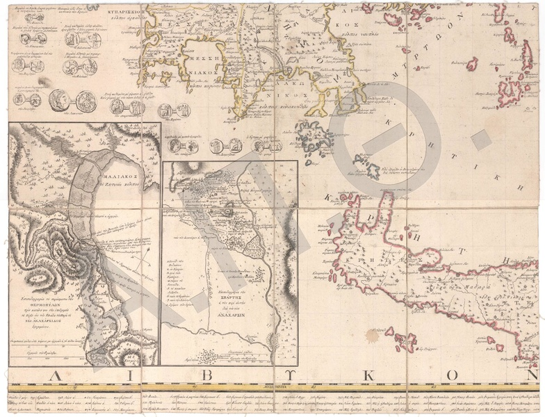 File:Χάρτα του Ρήγα - 1797 - Φύλλο 2.pdf