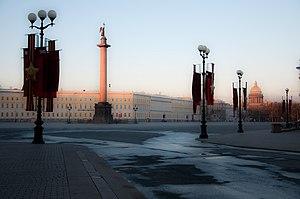 Ансамбль Дворцовой площади.jpg