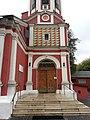 Ансамбль церкви мученика Иоанна Воина на Якиманке, Москва 06.jpg