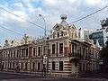 Археологический комплекс Краснодар Russia 14.JPG