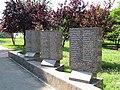 Братська могила радянських воїнів, плити з іменами героїв (мкрн Варварівка, м.Миколаїв).jpg