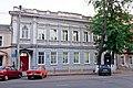 Будівля жіночого єврейського професійного училища.jpg