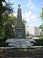 Верхний Уфалей, памятник борцам революции.JPG