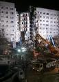 Взорвавшийся дом в Магнитогорске.png
