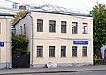 Воронцовская ул.,дом 9, строение 1.jpg