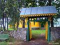 Ворота - panoramio (119).jpg