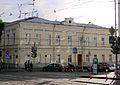 Гимназия №17 (Пермь).jpg