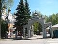 Главный вход в церковь.jpg