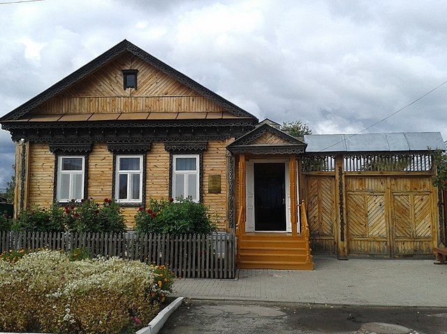Дом-музей А. И. Куприна