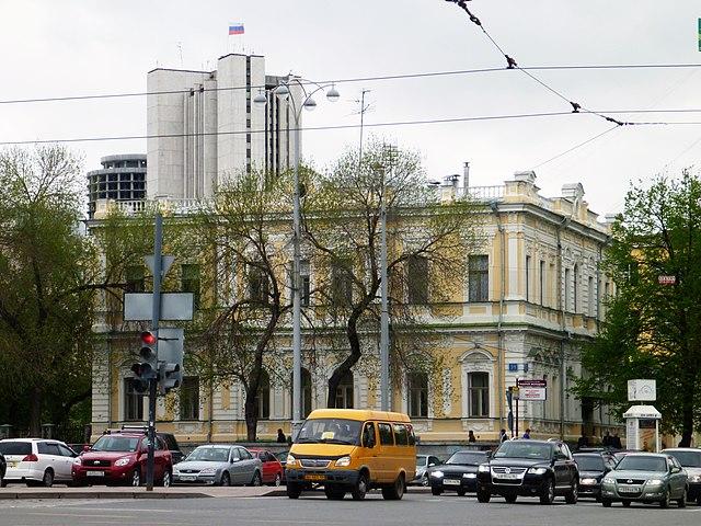 Actors House, Yekaterinburg