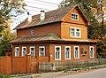 Дом художников братьев Васнецовых Виктора Михайловича и Апполинария Михайловича.jpg