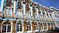 Екатерининский дворец, Пушкин.jpg