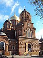 Екатерининский кафедральный собор 002.JPG