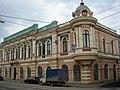 Здание Волжско-Камского банка.JPG