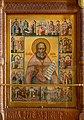 Икона святого праведного Алексия Московского в Храме Николая Чудотворца в Клённиках.jpg