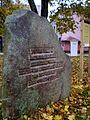 Камень ля палацыка - panoramio.jpg
