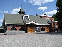 Екатеринбург театры