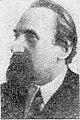 Каплун Сергей Ильич.jpg
