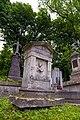 Комплекс пам'яток «Личаківський цвинтар», Вулиця Мечникова, 66.jpg