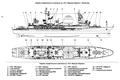 """Корабль измерительного комплекса """"Маршал Неделин"""".png"""