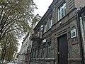Краєзнавчий музей міста Запорріжжя.jpg