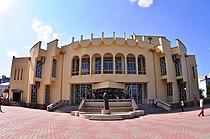 Кумыкский театр в Махачкале.jpg