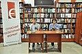 Куценко Оксана - Презентація книжки «Лялечки» в книгарні «Є» в Тернополі - 16061552.jpg