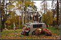 Мемориал - panoramio (2).jpg