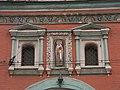 Москва. Церковь святителя Георгия, епископа Неокесарийского, в Дербицах - 014.JPG