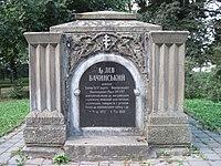 Надгробок Л.Бачинського.JPG