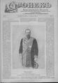 Огонек 1902-33.pdf