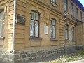Павлиська школа-ліцей 10.jpg
