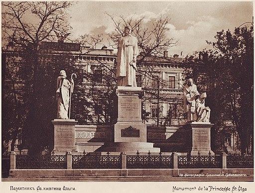 Пам'ятник княгині Ользі Київ 1911