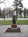 Памятник Кремлевским курсантам в Кремле.jpg