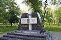 Памятник жертва репрессий.jpg