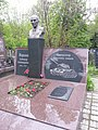 Памятник на могиле Морозова А.А..jpg