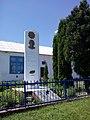 Пам'ятник воїнам-односельчанам у с. Бронники Рівненського району.jpg
