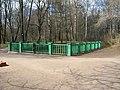 Парк СПбГЛТУ, мост-плотина на Длинном пруду.jpg
