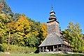 Покровська церква з села Плоске1.jpg
