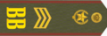 Сержант ВВ МВД.png