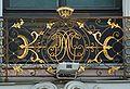 Строгановский дворец (6).jpg
