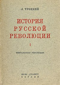 History of the Russian Revolution cover