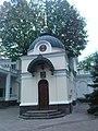 Україна, Харків, вул. Совнаркомовська, 13 фото 18.JPG