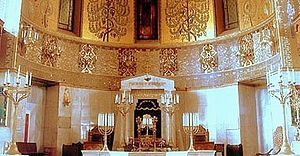 Moscow Choral Synagogue - Synagogue's interior