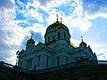 Храм Христа Спасителя, м.Кропоткинская. Moscow, Russia - panoramio - Oleg Yu.Novikov (8).jpg