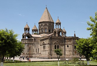 Architecture of cathedrals and great churches - Etchmiadzin Cathedral in Armenia, considered the first Cathedral, traditionally believed to be constructed in 301 AD (current structure mostly from 483 AD).