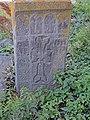 Վարդենիս, Խաչքար Սուրբ Աստվածածին եկեղեցու բակում 08.jpg
